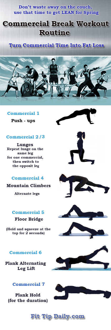Commercial Break Workout